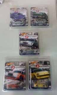 Hot Wheels Japanese Historic 2 set