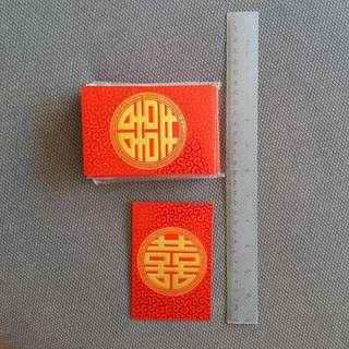Wedding red packets (small)