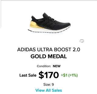 1b5bd0edc99a6 Adidas Ultra Boost 2.0 Gold Metal
