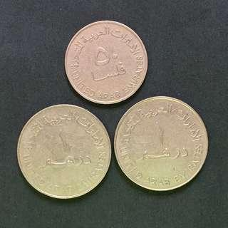 Middle East U A E coins 1973 to 1974 4 301218