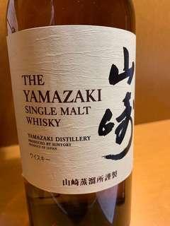 山崎單一麥芽威士忌