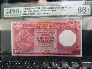 1985 年滙豐AA頭版八掛紅 PMG66