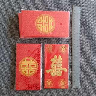 Wedding red packets (medium)