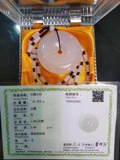 Jade Pendant (玉随玉扣)
