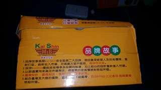 🚚 凱欣Kai Shin專業安全工作鞋 超級特厚乳膠鞋墊