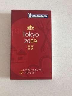 Tokyo Michele guide