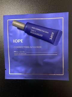 IOPE 抗皺mask and essence