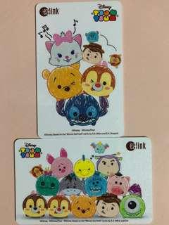Limited edition brand new Disney Tsum Tsum Ezlink cards for sale .