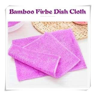 🚚 Bamboo Fiber Kitchen Towel