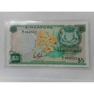 singapore $5 orchid series A/1 first prefix