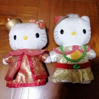 Hello Kitty McDonald Wedding Series Chinese Emperor Empress