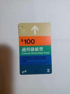 地鐵車票,通用儲值票