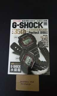 35th G Shock perfect Bible