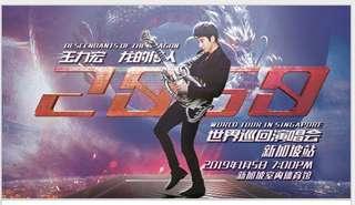 2XCAT4 Wang Leehom Singapore concert ticket 2019