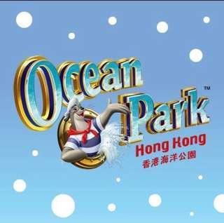 海洋公園門票成人電子票