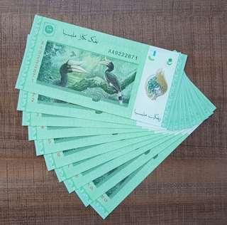 Prefix AA Malaysia RM5 Ringgit Polymer Banknotes 2012  UNC