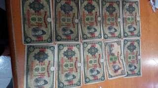 日本1o元5元軍用手票1o张