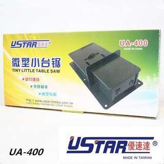 Ustar modeler cutting table