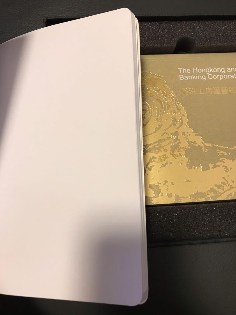 Hsbc 滙豐 銀行筆記簿