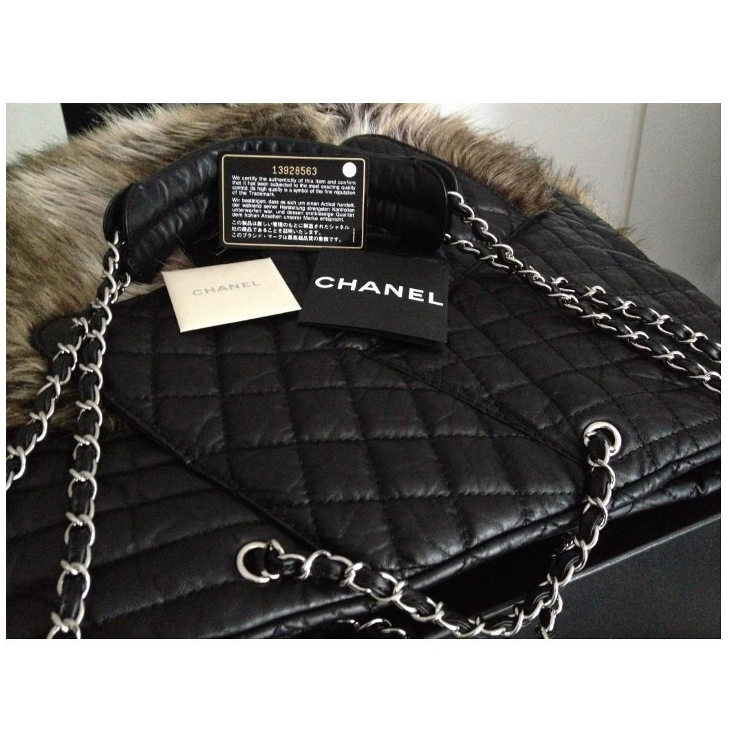 NEW Full Set CHANEL Black Quilted Aged Leather Fantasy Fur Karls Cabas Tote Bag