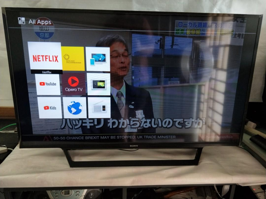 Sony 48 Inch Smart Led Tv, Home Appliances, TVs