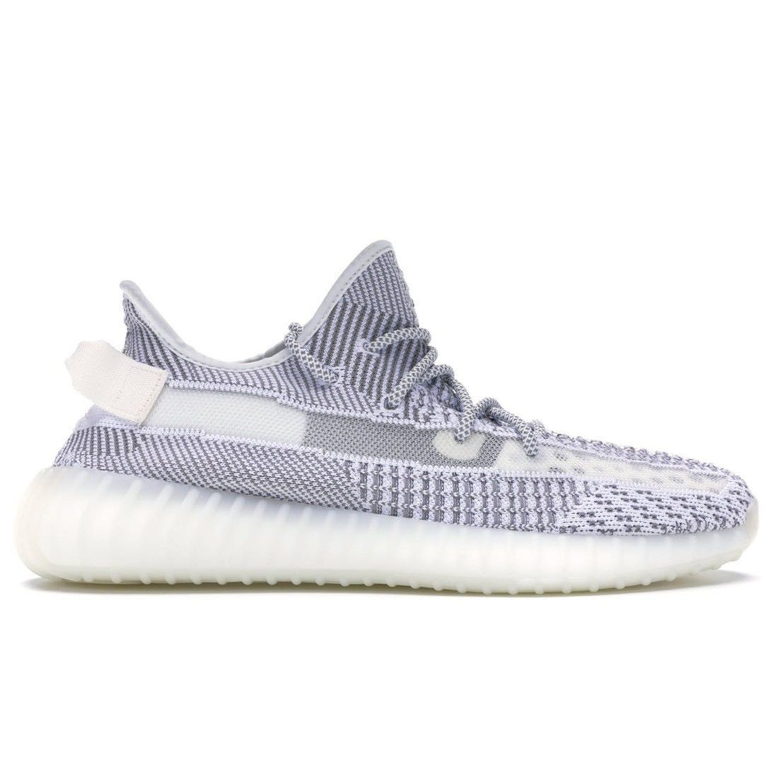 sneakers for cheap c84d1 85beb Yeezy V350 V2 Static Non Reflective UK 9.5