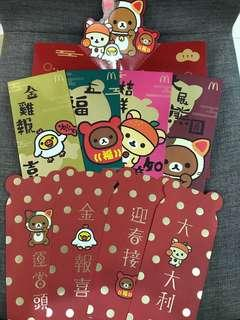 Red Packet McDonald's 2018 8pcs with Folder