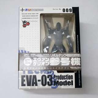 Revoltech Neon Genesis Evangelion Eva-03 Production Model Series 009