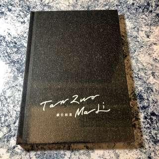 🚚 [全新未拆]碳佐麻里 筆記本