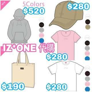 IZ*ONE Japan Official Shop 代購 IZONE