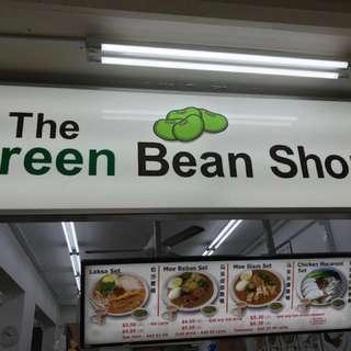 The Green Bean Shop