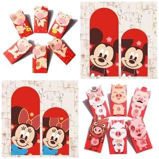 2019 CNY Red Packet | Pig Disney Micky Minnie Red Packets