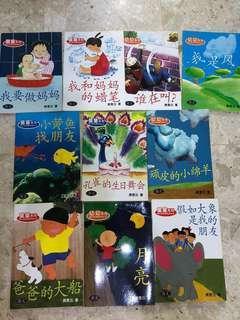 Preschool Chinese Readers Bundle set of 10