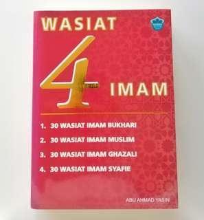 BOOK / BUKU: Wasiat 4 Imam