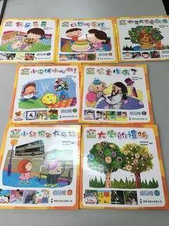 生活學習套K1 幼兒班 教育出版社