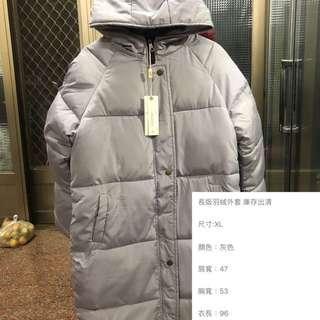 🚚 長版羽絨外套 全新商品給需要的人 只要499元