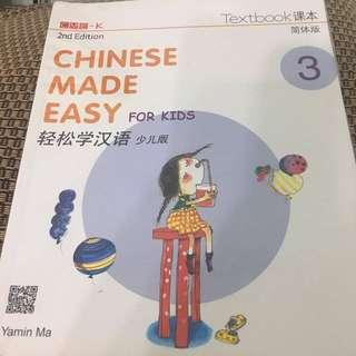 Chinese made easy Book 3