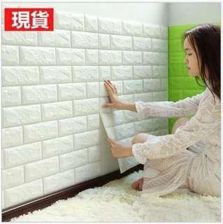 白色防撞牆貼