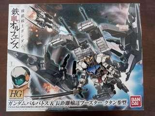 Gundam HG IBO 1/144 Barbatos & Long Distance Transport Booster Kutan Type
