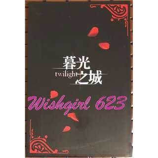 🚚 史蒂芬妮·梅爾 作品:『Twilight 暮光之城』官方專屬筆記本 (市面無售/全新未使用)~ 第二羅琳、吸血鬼、歐美