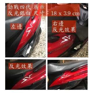2入 藍寶基尼SV極速Logo車貼 貼紙 車身裝飾貼 反光貼 燈眉貼 防水耐溫 碳纖維貼膜 Carbon卡夢 啞光霧面