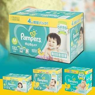 日本境內幫寶適黏貼尿布(4種規格)$1199元免運