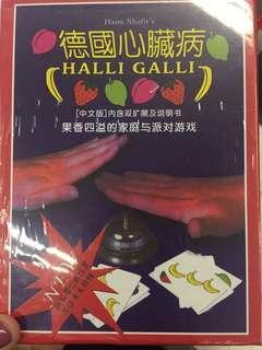 德國心臟病 card games