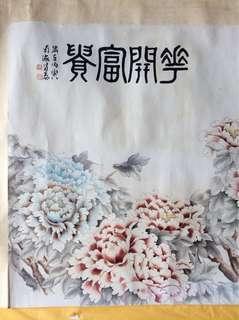 画家楊昌泰 Chinese painting