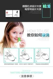 Mini-xi呼吸道清潔幹鹽療改善過敏反應理療器