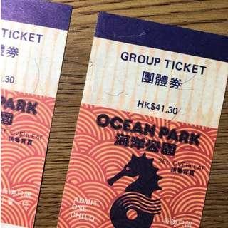 【80-90年】海洋公園 門券