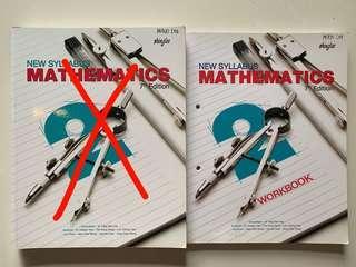 Secondary 2 Shinglee Mathematics Textbook and Workbook