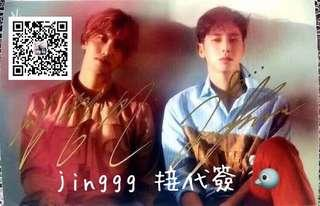 SIGNED POSTER TVXQ