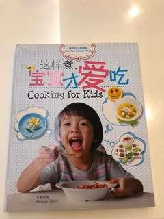 Cooking got Kids