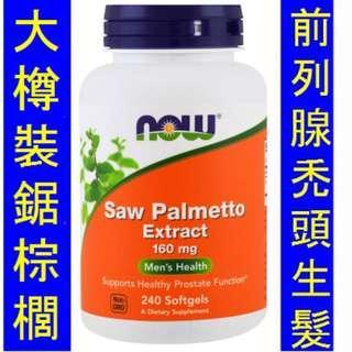 (240粒 大樽裝) Now Foods Saw Palmetto Extract 鋸棕櫚